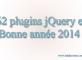 jquery-2014
